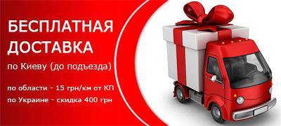 Входные двери Редфорт доставляются по Киеву БЕСПЛАТНО