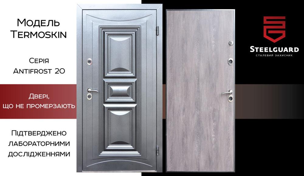 Установка входных дверей в частный дом