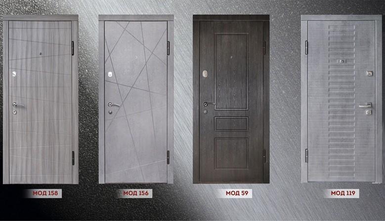Входные двери MD со склада в Киеве